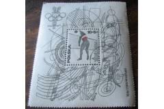 Doplata na Rzecz Pkol Post Office Air Mail Montreal Olympics Stamp
