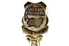 Vintage Silver Plated Advertising Spoon Balkantouriste Bulgaria