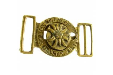 Vintage Belt Buckle Boy Scout Kingdom Bulgaria Youth Tourist Union Member Badge