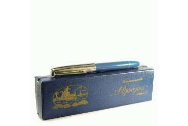 Vintage Fountain Pen Soviet Russia USSR Aetometric Filler Boxed Aurora Battle Ship Souvenir