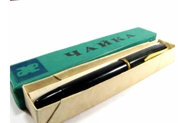 """""""CHAIKA"""" Vintage Fountain Pen Bulgaria 1950s NOS Boxed MINT Piston Filler"""
