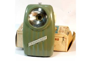 SVETLINA Vintage Flashlight Flat Pocket Design Boxed MINT NOS