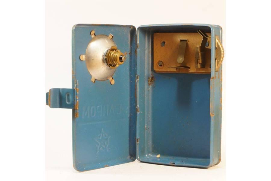 ELPROM Bulgaria Vintage Pocket Flashlight Signal Lantern Light Torch