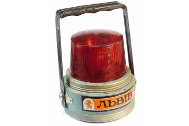 LVIV Ukraine Souvenir Vintage Signal Light Lantern Flashlight Torch