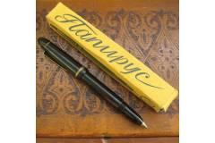 Pre Ballpoint Pen Black Bakelite Brass Clip PAPYRUS Boxed 1950s