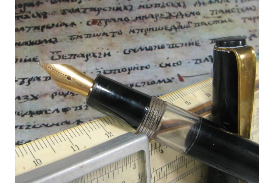 Vintage Fountain Pen - Soviet Union USSR 1970s - Piston Filler - PANDORA