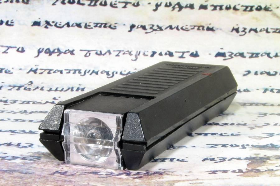 Berec Vintage Flashlight Rotating Dial Pocket Light Torch England 80s