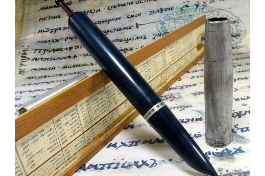 Parker 51 - STERLING SILVER Cap - Vintage Parker Fountain Pen