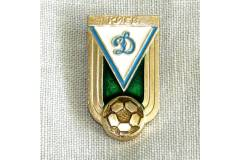 Sport Memorabilia Vintage Pin Badge Football Team Dinamo Kiev USSR