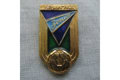 Sport Memorabilia Vintage Pin Badge Football Team Zenit Leningrad USSR