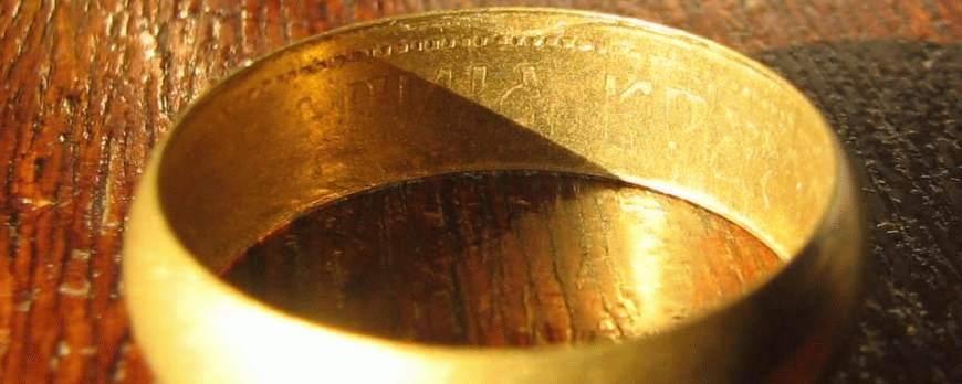Kraljevina Jugoslavija Vintage Serbian Brass Coin Wedding Ring